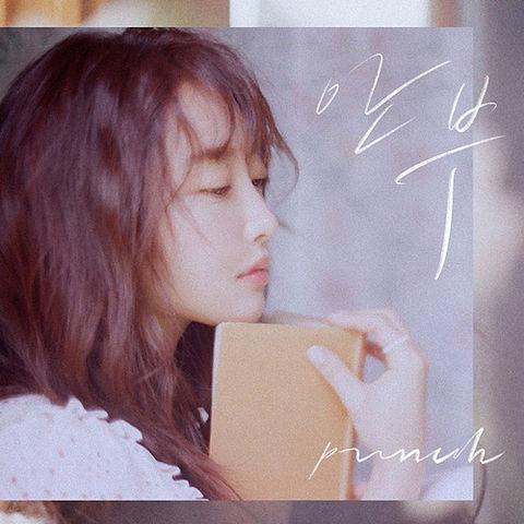 ภาพปกอัลบั้มเพลง 089. 펀치 (Punch)-02-Say Yes (Feat.문별of마마무) - utoranking