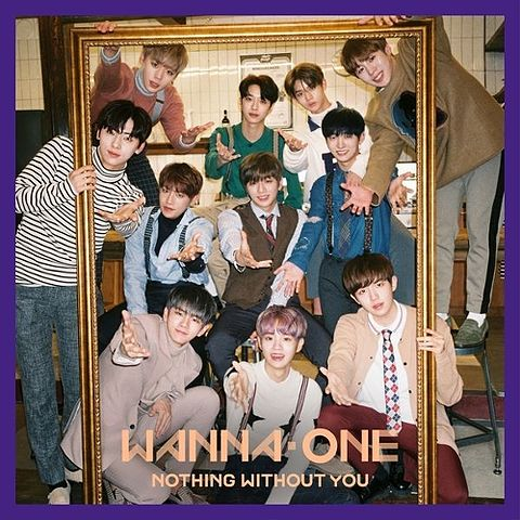 059 Wanna One (워너원) - Beautiful