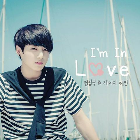 JungKook- I'm in Love