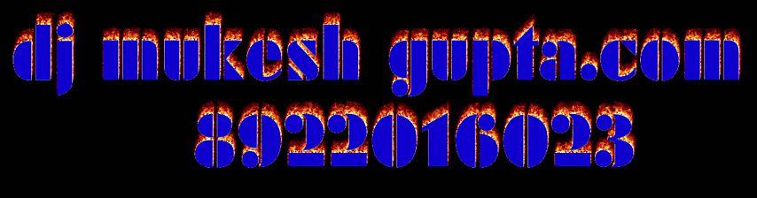 ภาพปกอัลบั้มเพลง hard base mix 2014--- --- djmukeshgupta-- 8922016023. dj rahul rock dj kishan dj vicky dj sumit dj bulbul dj ajay dj gobinda dj vijay (6)